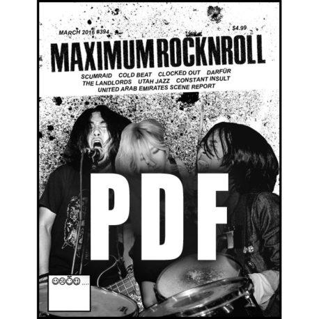 mrr_394_cvr_PDF